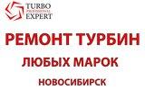 Фото СТО TURBOEXPERT, г. Новосибирск, ул. Октябрьская магистраль, 4а