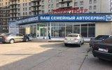 Фото СТО Семейный Автосервис, Котельники, Новорязанское шоссе,6