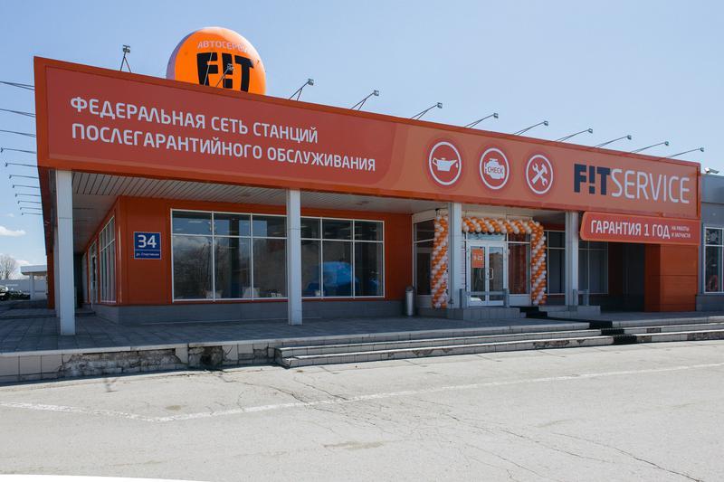 Фото СТО FIT SERVICE (Фит Сервис на Спортивной в Тольятти)