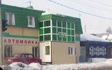 Фото Автомойка, Новосибирск, ул. Бориса Богаткова, 127
