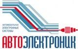 Фото СТО АвтоЭлектроник, Москва, 2 ая Институтская улица дом 7