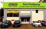 Фото СТО AMB-Motors