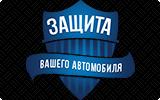 Фото СТО АвтоЛёха, Новосибирск, ул. Орджоникидзе, 44/1