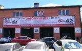 Фото СТО Turbo 61, г. Ростов-на-Дону, ул. Обсерваторная, 48/23