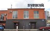 """Фото СТО Автосервис """"Буржуй"""", г. Владимир, ул. Ново-Ямская 79"""