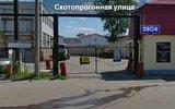 Фото СТО Арт-Лига, Москва, ул. Скотопрогонная, дом 28, cтроение 2