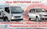 Фото СТО Детройт Авто, г. Казань, ул. Чистопольская, 46