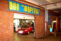 Автосалон фортуна в москве отзывы автосалон москва а вавилон