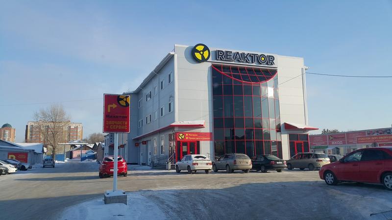 Фото СТО Реактор на Панфилова