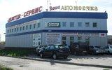Фото Автомойка Hunter-сервис (Хантер), Новосибирск, Немировича-Данченко, 147/1