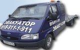 Фото СТО Эвакуатор 8 (918) 911-19-11, г. Краснодар, просп. Чекистов, 31