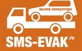 Фото СТО SMS Эвакуатор (Легковая-1600р, Джип-2200р), Москва, Рязанский проспект д.2 стр 25