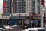 Фото АЗС Лукойл Москва