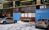 Фото СТО Механика, Омск, пр. Королёва, 30