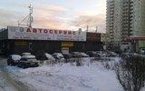 Фото СТО АвтоЗападМоторс, Москва, Мичуринский проспект, ул. Олимпийская Деревня, д. 4 корп 32
