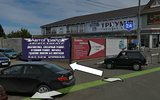Фото СТО Автосервис АвтоПрайд Центр, Пенза, ул. Урицкого, 123Б
