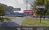 Фото Шиномонтаж ТЦ-Шиномонтаж, г. Санкт-Петербург, просп. Науки, 21, корп. 1