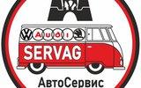 Фото СТО Автосервис «SerVag», Самара, ул. Ташкентская, 169Б