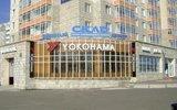 Фото Шиномонтаж Skad, Красноярск, Кравченко, 8