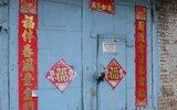 Фото СТО Тун Мэн, Красноярск, Профсоюзов, 3, строение 46