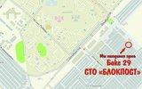 Фото СТО Блокпост, Ангарск, 254 квартал строение 2 бокс 29