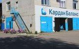 Фото СТО КарданБаланс, г. Воронеж, ул. Остужева, 47