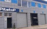 Фото Шиномонтаж Pit Stop, Россия, Ярославская область, Рыбинск, проспект Революции, 9