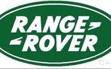 Фото Автосалон Land Rover Югра, г.Сургут ХМАО-Югра, Нефтеюганское шоссе 44