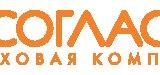 Фото Страховая компания СК Согласие, г. Красноярск, ул. Алексеева, д. 113, пом. 335