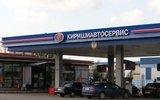 Фото АЗС КИРИШИАВТОСЕРВИС 3, 1-й Верхний пер., 3, лит. А, Санкт-Петербург