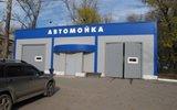 Фото Автомойка Энергосток, Тула, ул. Доватора 2А