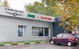 Фото Автосалон Major Auto, Москва, Цветочный проезд, д.4