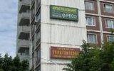 Фото Страховая компания РЕСО-Гарантия, г. Москва, Алтуфьевское шоссе, д. 100