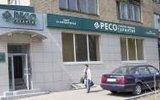 Фото Страховая компания РЕСО-Гарантия, Москва, ул. Авиамоторная, д. 6, стр. 2