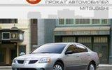 Фото Прокат авто  Агама, г. Пермь, Комсомольский проспект, д. 34, оф. 235