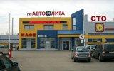 Фото Прокат авто  Автолига, г. Санкт-Петербург, проспект Энергетиков, д. 14