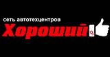 """Фото СТО """"Хороший"""", Москва, ул. Острякова, 3"""