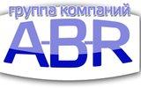Фото Прокат авто A-B-R, г. Краснодар, ул. Е. Бершанской 355. Аэропорт Краснодара.