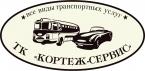 Фото Прокат авто Кортеж Сервис Оренбург, Оренбург, Советская, 27, офис 314