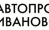 Фото Автопрокат Иваново