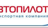 Фото Прокат авто  Vladivostok Car Rental,  г.Владивосток, ул. Снеговая, 34 стр.2