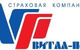 Фото Страховая компания ВИТАЛ-Полис, Москва, 2-й Кожевнический пер, д.12, стр. 2