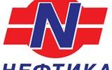 Фото АЗС НефтикаАЗС № 26, ул. Калинина, 148, Брянск, Брянская обл.
