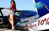 Фото Прокат авто Прокат Авто ,  г. Тамбов, ул. Урожайная, д. 2е