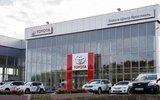 Фото Автосалон Тойота Центр , г. Ярославль, 2-й км. Московского шоссе