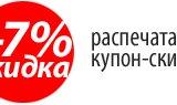 Фото СТО X-Service на Петухова, Новосибирск, Петухова, 152/2